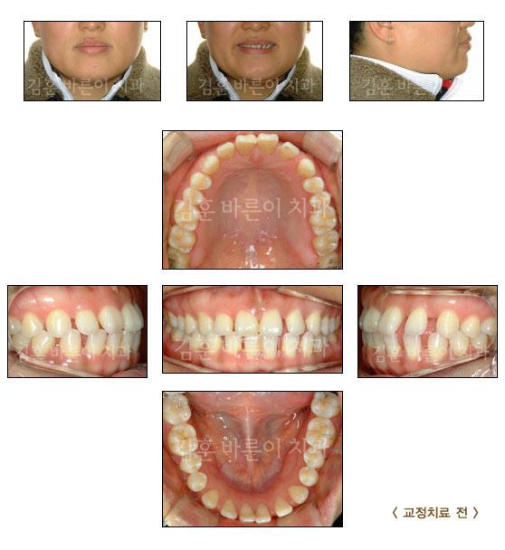 clinic_story20051111_171158.jpg