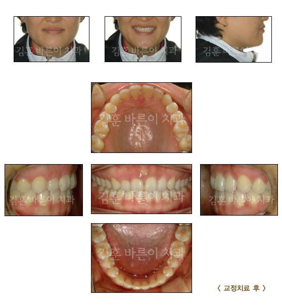 clinic_story20051111_17127.jpg