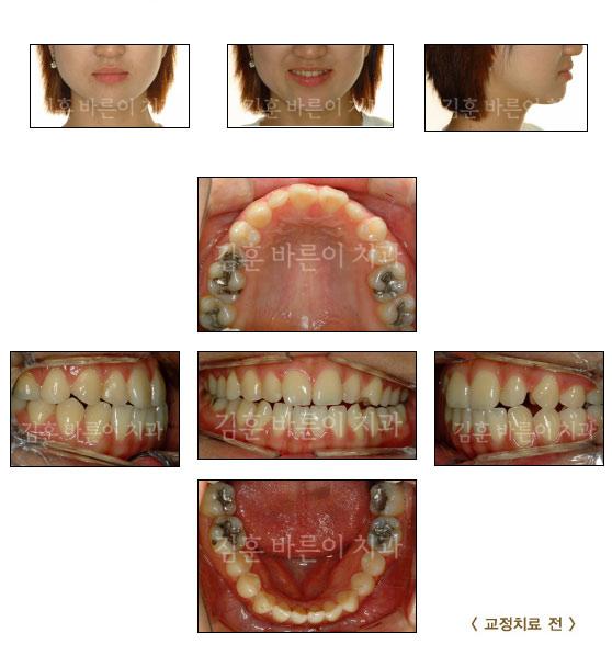 clinic_story20051111_171653.jpg