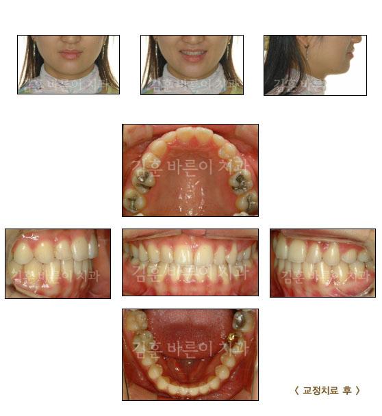 clinic_story20051111_171716.jpg