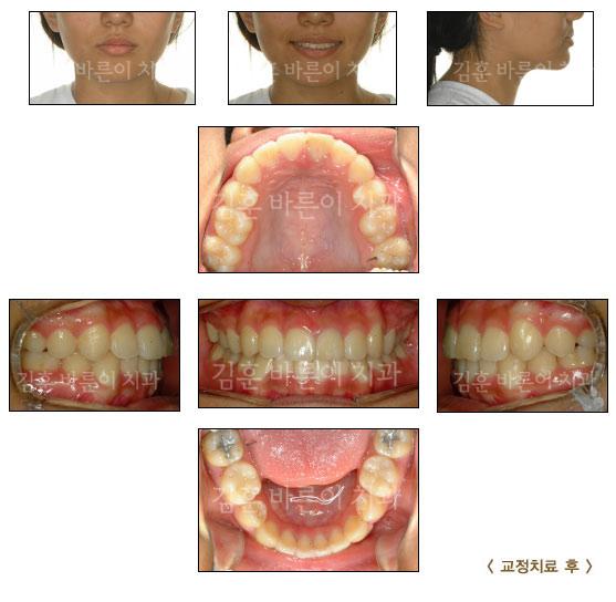 clinic_story20051222_194324.jpg