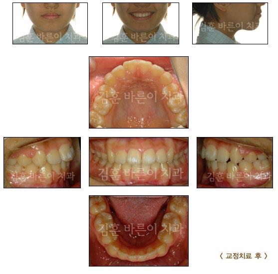 clinic_story20051222_194432.jpg