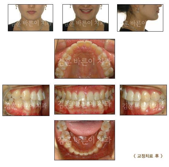 clinic_story20051222_194530.jpg