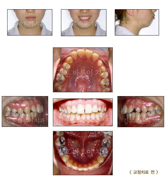 clinic_story200572_2628.jpg