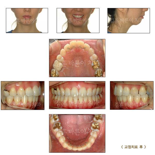 clinic_story200589_125340.jpg